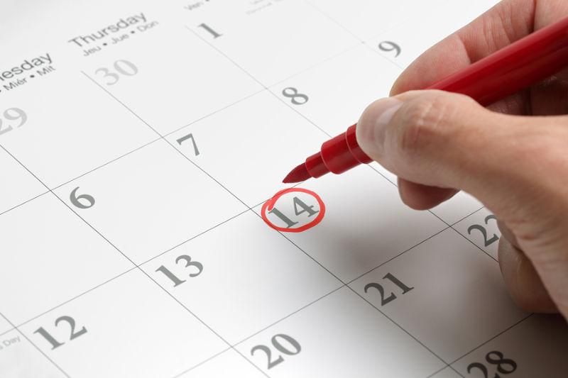 2018 Event Schedule